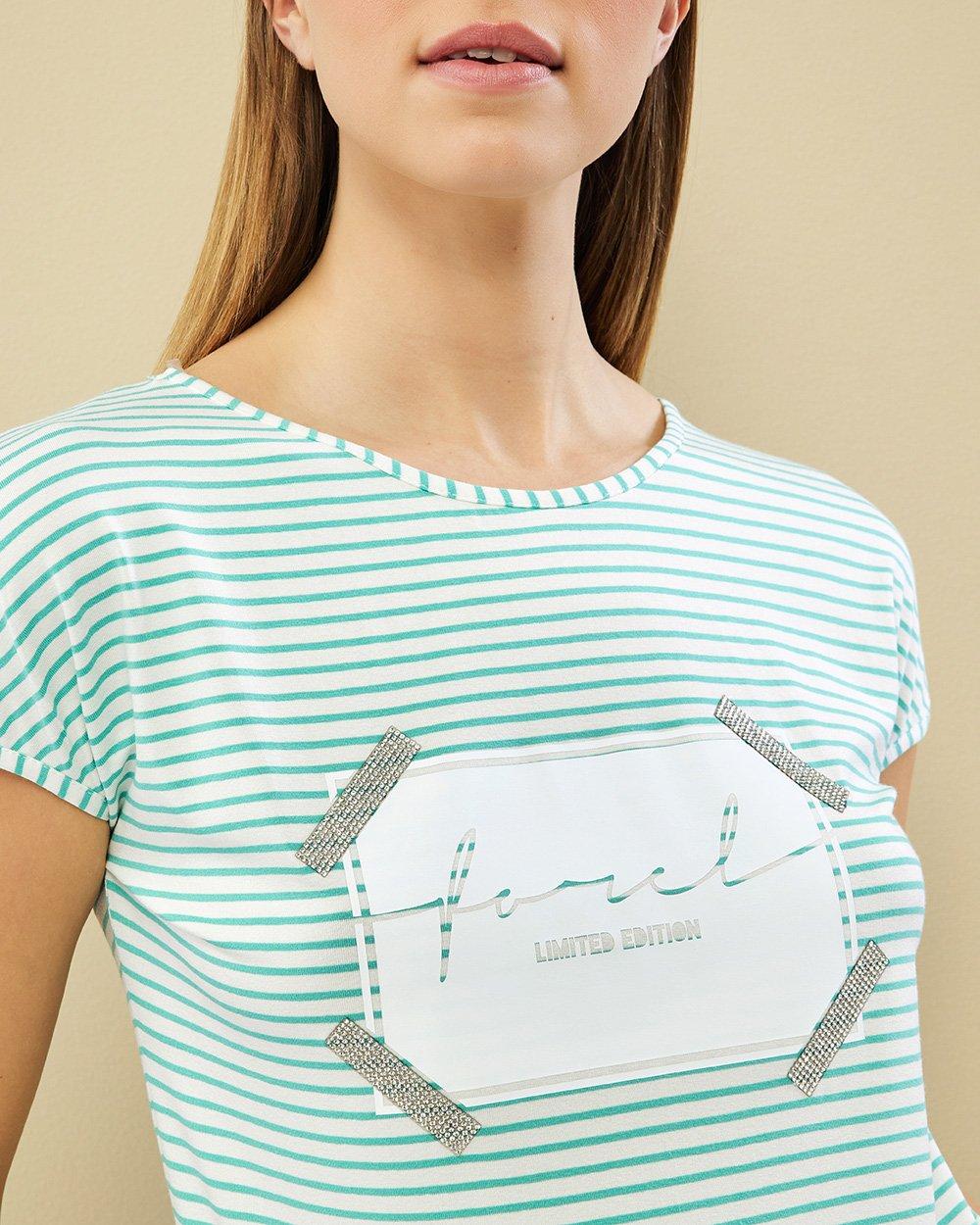 Μπλούζα ριγέ ζαπονέ με logo