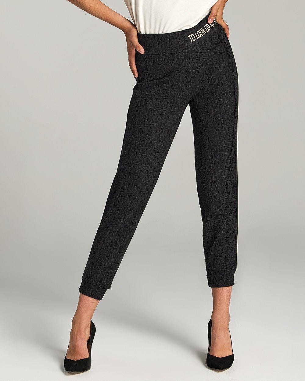 Παντελόνι με λεκτικό τύπωμα στη μέση
